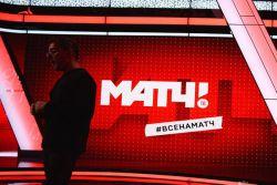 «Матч ТВ» представил новый сайт телеканала - matchtv.ru