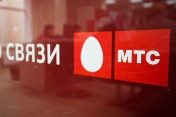 МТС увеличил расходы на рекламу на 16,7%